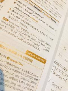 勉強中。。。画像
