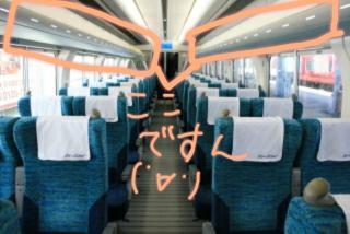 電車でGO画像