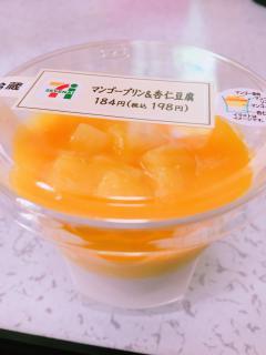 マンゴー(*^^*)♡画像