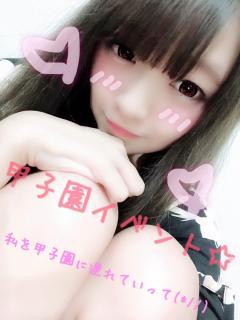 甲子園イベント開催☆画像