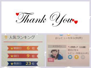 ありがとうございます!!!画像