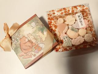 だいすきなおばあちゃんからのだいすきな和三盆!画像