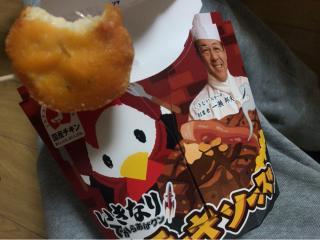いきなりステーキあじ。画像