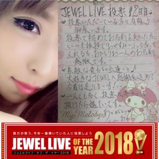 ジュエル投票!!!神(人''▽`)ありがとう☆画像