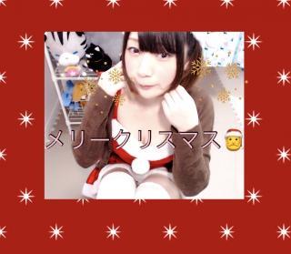 ★メリークリスマス★画像