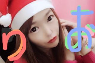 *+ Merry Xmas +*画像