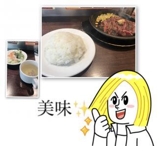 いきなりステーキ(*`Д´)ノ画像
