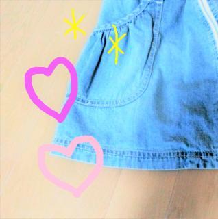リメーク☆+゜画像