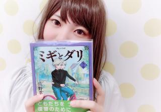 ゆいなマンガ大賞☆これ知ってる??///画像