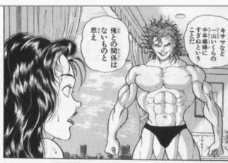 ヽ(*^ω^*)ノ画像