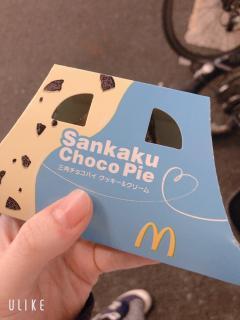 いのりの三角チョコパイ画像