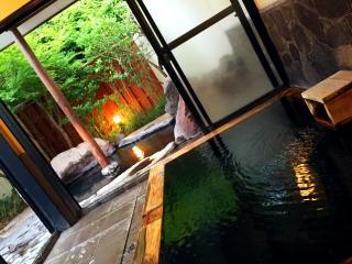 温泉ー♨画像