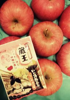おリンゴ尽くし!画像