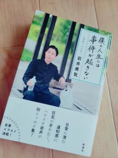 オススメの本!!(^ー^)画像