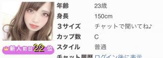 ありがとうございます(*^_^*)画像