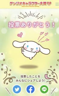シナモン♡画像