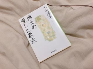 小説すき画像