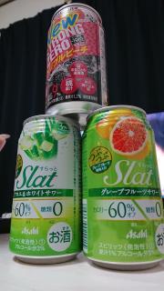酒飲み☆星七ちん画像