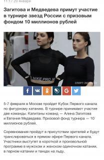 最新ニュース!画像
