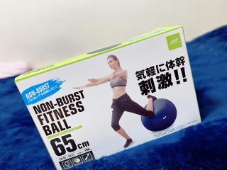 バランスボールで筋肉痛🤤💦画像