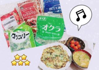 お買い物☆*:.。. o(≧▽≦)o .。⭐画像