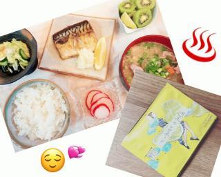 和食好きな理由(*´ω`*三*´ω`*)♡画像