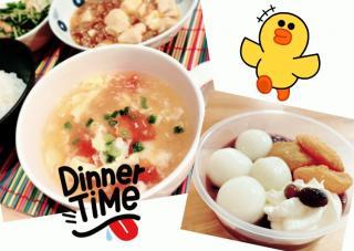 スープって美味しいですよね🧡画像