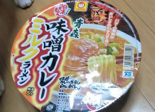 変なカップ麺あると買っちゃいません?ww
