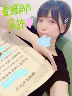 いのりのQ&A画像