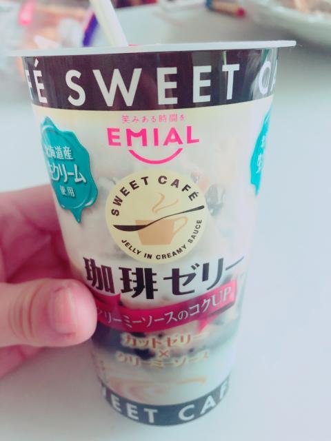 天気良き!!!