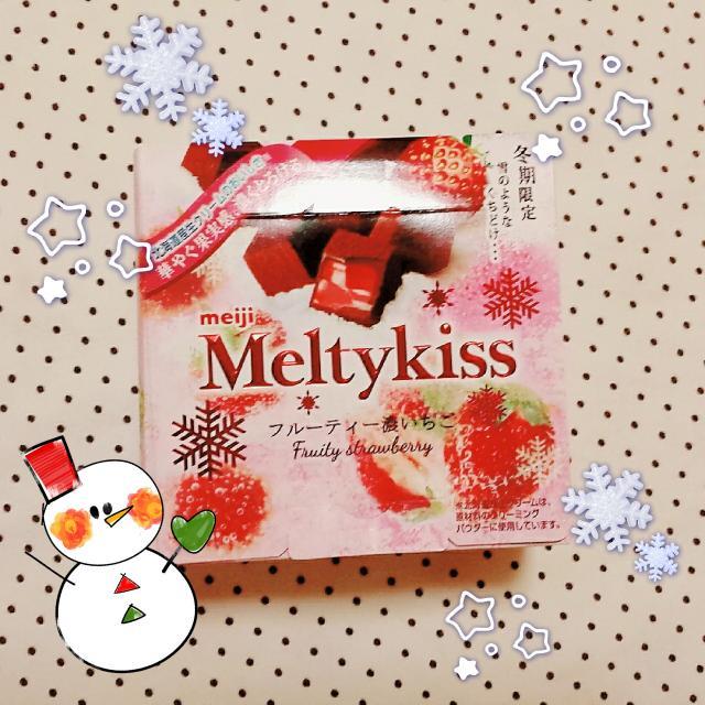 冬限定のチョコレート♪