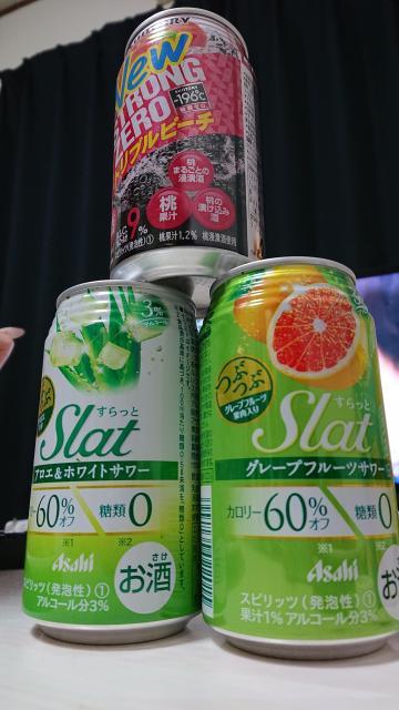 酒飲み☆星七ちん