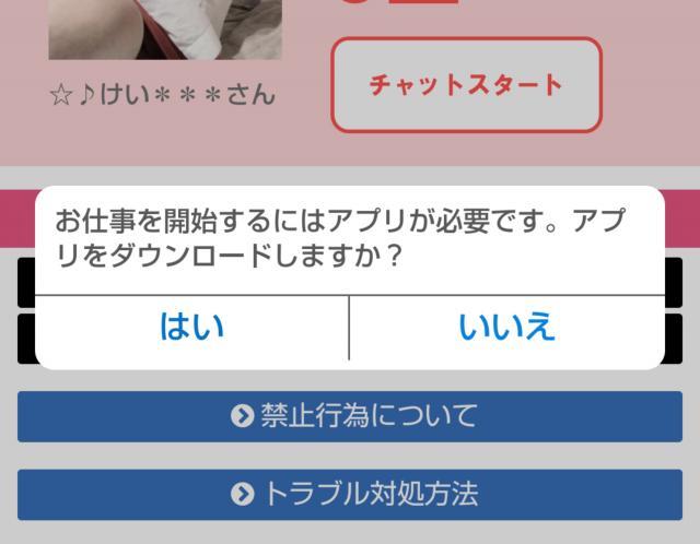 すみません( ノД`)…+追記
