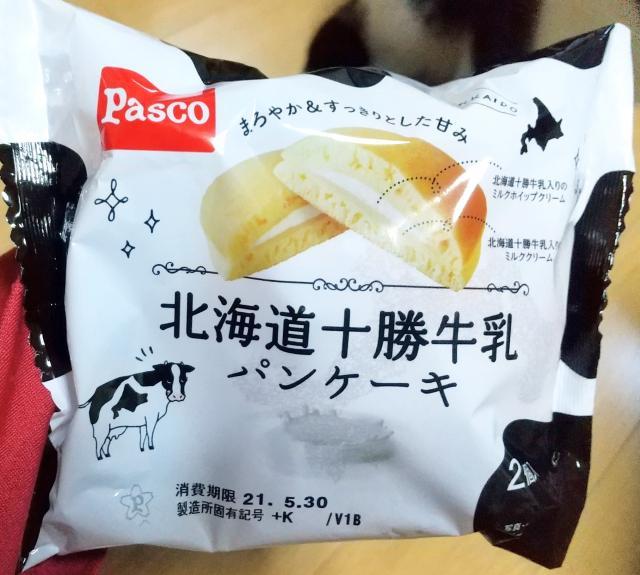 牛乳らぶ!(*´∀`)