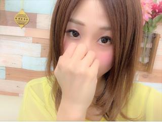 らん+☆+