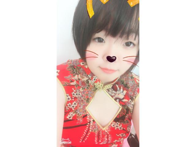 ★くみ☆ちゃんのプロフィール画像