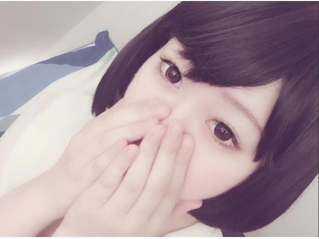つむぎ☆^^ちゃんのプロフィール画像