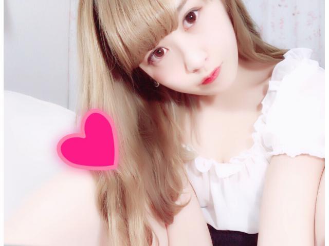 @はるちゃんのプロフィール画像