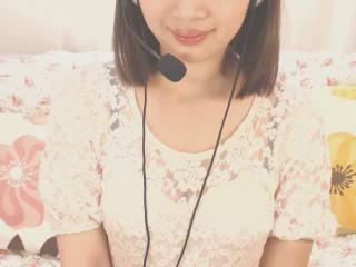 *+ひな+*ちゃんの無料ライブチャット動画を見る